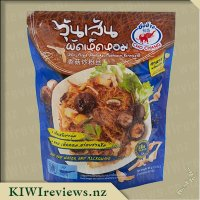 Ready-to-Eat Vermicelli - Shiitake Mushrooms